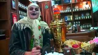 Иван-чай это секрет долголетия Старухи Изергиль.