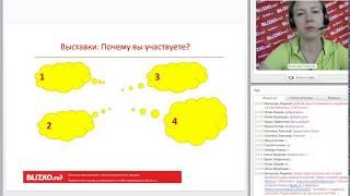 видео организация бизнес мероприятий в комо