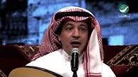 Talal Salama Ahla Al Nisaa