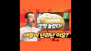 홈베이킹 no오븐 카스테라 만들기  고재영빵집 쿠킹클래…