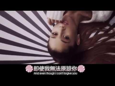 Ariana Grande 亞莉安娜 - Problem (難題) 中英字幕   韓宇森字幕男