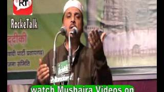 Unki Jab Mai Naat Padne lagta hou Naatiya Sher by Majid Deobandi Naatiya Pratapgarh Mushaira 2014