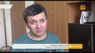 Социальный проездной с несуществующей датой получил карагандинский инвалид по зрению