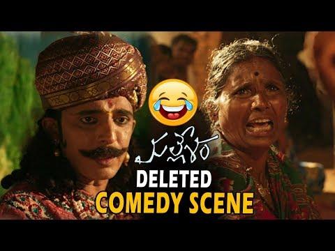 Mallesham Movie Deleted Comedy Scene 1 - Priyadarshi | My Village Show Gangavva | Bullet Raj