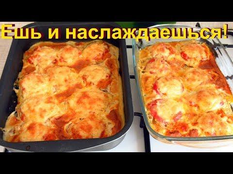 Это так вкусно и готовить быстро! МЯСНЫЕ МЕДАЛЬОНЫ на любой стол.