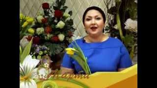 Поздравление с 8 Марта на татарском