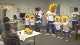 Shingo Katori surprises fellow members of popular group SMAP by cha...