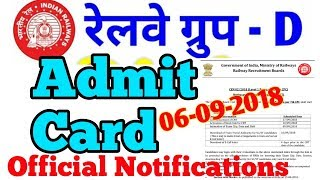 Railway Group D ADMIT CARD   RRB Group D Admitcard   Railway Group D Questions Negative Marking