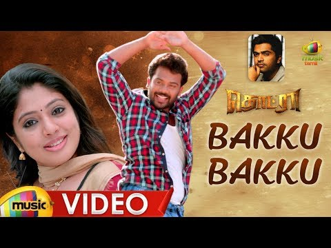 Bakku Bakku Video Song | Thodraa Tamil...