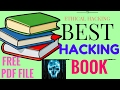 BEST HACKING BOOK FREE DOWNLOAD IN PDF FOR ETHICAL HACKER