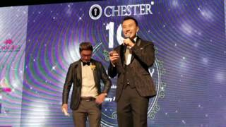 Chester 10th Anniversary Annual Dinner