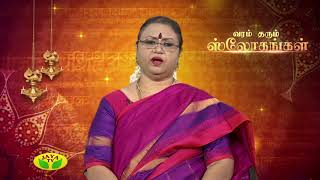Tamil Samaiyal