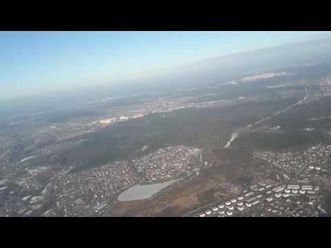 Воздухе Москва ( Внуково ) Ереван