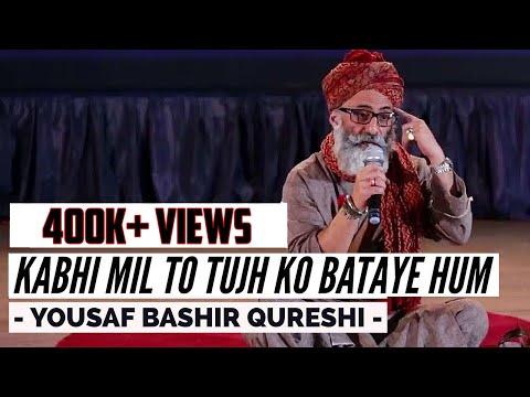 Kabhi Mil To Tujh Ko Bataye Hum | Ek Soch Poetry By Yousaf Bashir Qureshi | HD