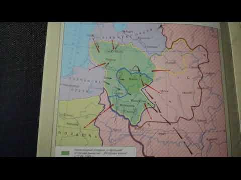 Гicторыя Беларусi 1202-1316 гг. Утварэнне ВКЛ