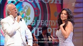 Ани Лорак и Илья Резник Вернисаж