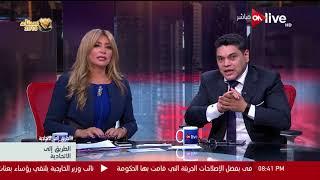 معتز عبد الفتاح: الدولة محطتش إيديها في موضوع إلا وأحسنت تطويره..وننتظر ملف التعليم