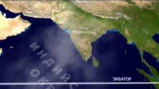 Тропические климатические пояса