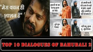 Top 10 Dialogues Of Bahubali 2 Movie