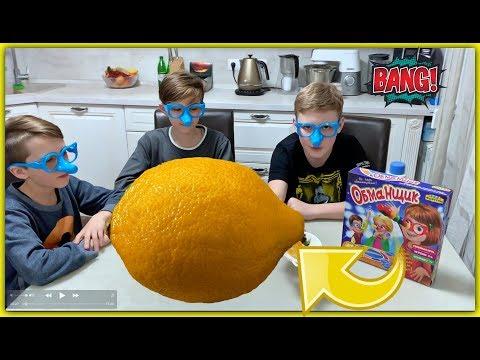 Челлендж Обмани или Проиграи и Съешь лимон Играем в веселую игру Фиббер