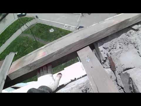 Начало ремонта крыши балкона - huk aloh.