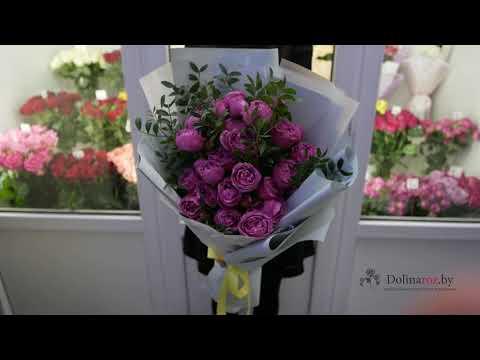Букет из пионовидных роз сорта Мисти Баблс купить в Минске
