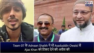 Ajaz Khan Ko Ticket Dene Ke Liye Team 07 Ke Adnaan Ne Bhi Asaduddin Owaisi Se Appeal Ki