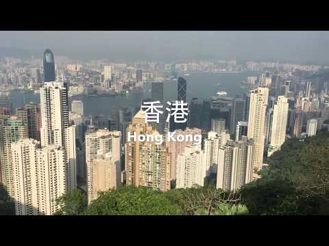 Hong Kong - Everything you need to see   CZECHING OUT HONG KONG 🇭🇰