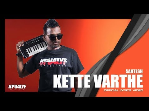 kette-varthe---santesh-//-official-lyrics-video-2016