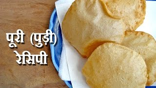 Poori Recipe in Hindi by Sonia Goyal @ jaipurthepinkcity.com