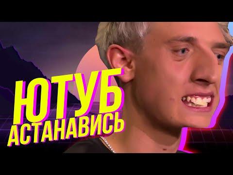 ОБЗОР ВЛАДА А4 - ПРОСТИ ЮРА, МЫ ВСЁ ПРО*БАЛИ