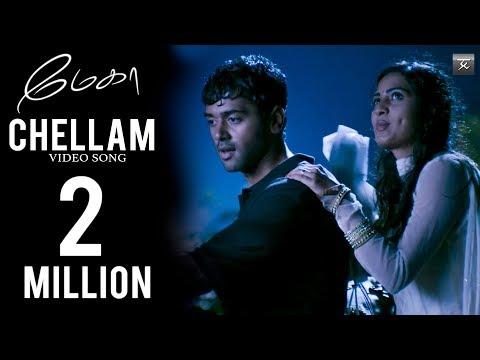 Chellam - Megha | Full Video Song | Yuvan Shankar Raja, NSK Ramya