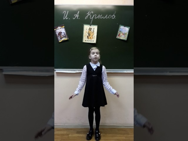 Изображение предпросмотра прочтения – ПолинаСтабровская читает произведение «Лебедь, Рак и Щука» И.А.Крылова