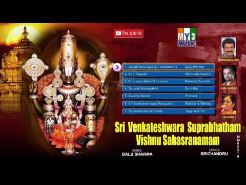 Sri Venkateshwara Bhakthi Songs - Tirumala Vasa Sri Venkatesha - JUKEBOX