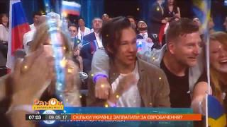 Журналисты выяснили, сколько украинцам будет стоить проведение Евровидения