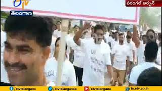 Health Run Conducted in Warangal Urban Dist