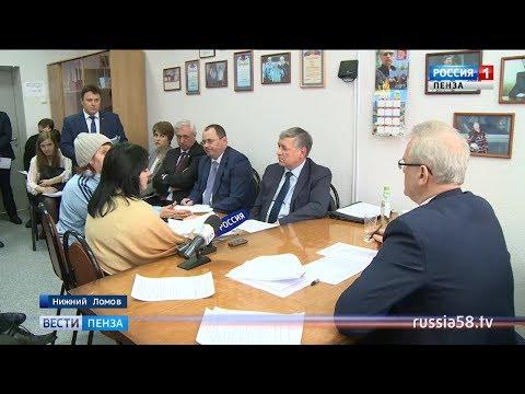 Жители Нижнего Ломова обратились за помощью к губернатору