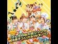 Mini Moni 高橋愛+4KIDS げんき印の大盛りソング