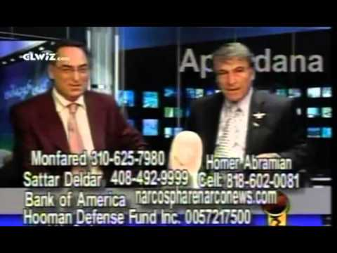 Free Hooman Iran TV Tehran  صدا و سیمای ایران تهران Apadana 6