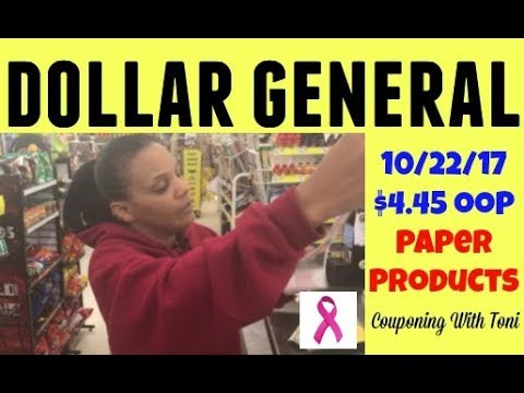 DOLLAR GENERAL 10/22/17 $3 OFF $15 DEAL | PAPER PRODUCTS!!!