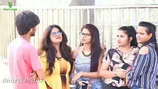 MERI GIRLFRIEND BHAG GAYI II GONE EMOTIONAL II   Prank In India   Bharti Prank
