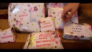 VLOG Подарок Насте на 17 лет. Квест по поиску подарков