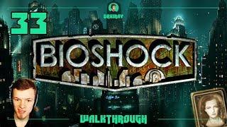 [BioShock 1] Проходження - Частина 33: ''Зразок 192''