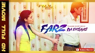 Punjabi Short Movie :- Farz Da Ehsaas | Short Movies 2015 | Official Full Movie HD