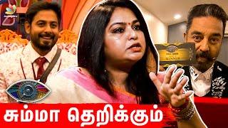 Aari கஷ்டங்களுக்கு கிடைச்ச வெற்றி | SoniaBose Venkat Interview | Bigg Boss 4 Grand Finale, Vijay Tv