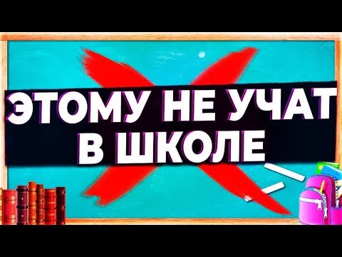 ФИНАНСОВАЯ ГРАМОТНОСТЬ- ОСНОВА ОСНОВ!