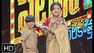 Patas 2 | Naresh & Yodha  Performance | 17th  May 2019  | ETV Plus