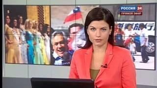 Ирина Россиус, ведущая РОССИИ 24, красивый клип.(, 2012-08-31T21:01:08.000Z)