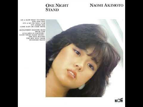 Naomi Akimoto (秋本奈緒美) - Speak Low (1982)
