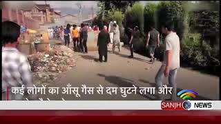 Sanjh News Channel special reports | Sanjh News(2)